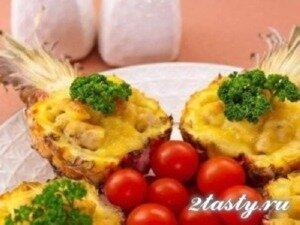 Фото: Запеченные ананасы фаршированные курицей