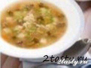 Рецепт Питательный бульон (консоме) (фото)