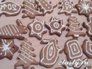 Рецепт Медовое печенье на елку (фото)