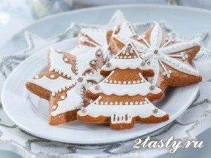 Фото: Домашнее печенье «Новогоднее»