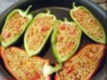 Рецепт Оригинальный «Нежгучий перец» с рисом и соусом «Песто» (фото)
