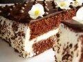 Пирожные «Nespesso»