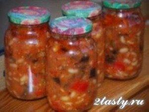 Рецепт Салат из фасоли и баклажан на зиму (фото)