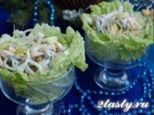 Рецепт Салат с копченой индейкой «Серпантин» (фото)