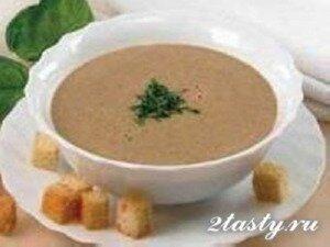 Рецепт Суп-пюре из печени (фото)
